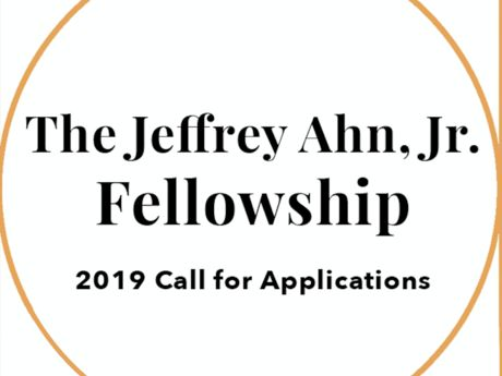 Jeffrey Ahn, Jr. Fellowship Poster