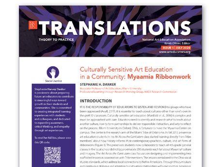 NAEA Translations